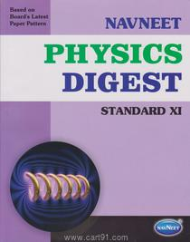 Physics Digest (Std. 11th)