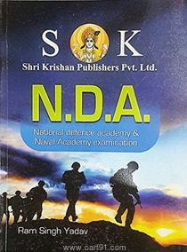 National Defence Academy And Naval Academy Examination  (Shri Krishan Publishers)