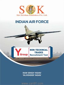 Indian Air Force Y Group Non Techincal Trades