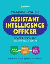 Assistant Central Intelligence Officer Grade II Executive Exam