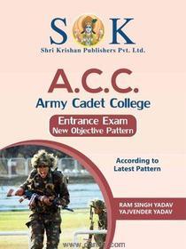 Indian Army ACC Entrance Exam (Shri Krishan Publishers)