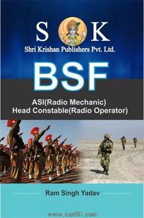 BSF ASI (Radio Mechanic) Hed Constable (Radio Operator)