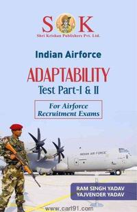 Indian Airforce Adaptability Test Part I And II