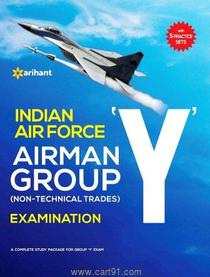 Indian Air Force Airman Group Y (Non Technical Trades)