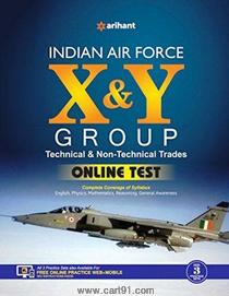 Indian Air Force X And Y Group Technical And Non-Technical Trades