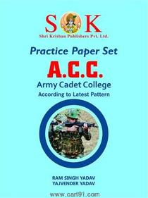 Army Cadet College (ACC) Practice Paper Set