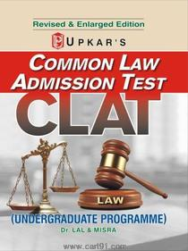 Common Law Admission Test CLAT