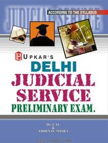 Delhi Judicial Service Preliminary Exam