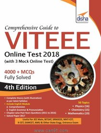 Comprehensive Guide To VITEEE Online Test 2018