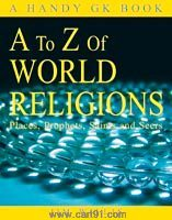 A Handy GK Book A To Z Of World Religions