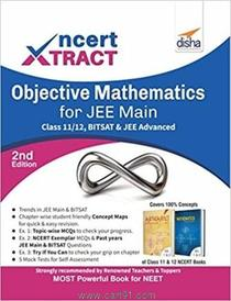 NCERT Xtract Objective Mathematics For JEE Main