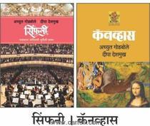 Symphony Scheme 2