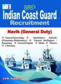 Indian Coast Guard Recruitment Exam Navik (General Duty)