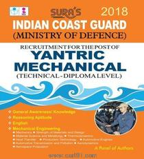 Indian Coast Guard Yantric Mechanical