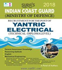 Indian Coast Guard Yantric Electrical