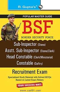 Border Security Force Recruitment Exam