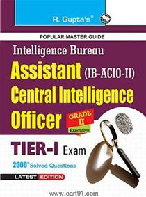 Assistant Central Intelligence Officer Tier I Exam