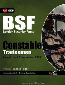 BSF Constable Tradesman Recruitment Examination 2018