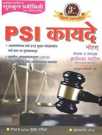 Buy PSI Kayade ( Law ) Notes Book online