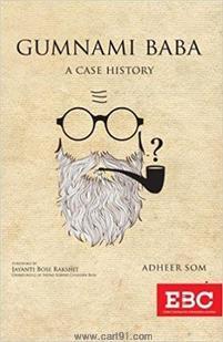 Gumnami Baba A Case History