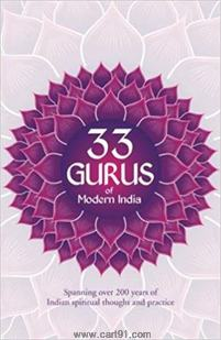 33 Gurus of Modern India