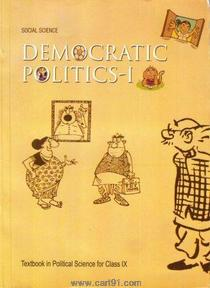 NCERT Democretic Politics I Textbook For 9th Class