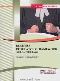 Bcom third year Business Regulatory Framework(Marcantile Law)