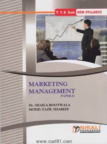 Bcom third year Marketing Management Paper II