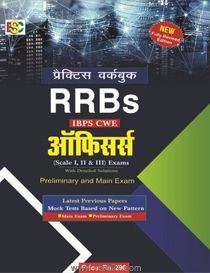 RRBs IBPS (CWE) Officers Preliminary And Main Exam Practice Workbook