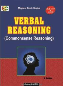 Verbal Reasoning (Commonsense Reasoning)