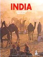 India Christphe