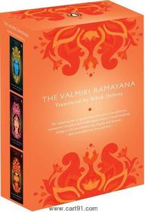 The Valmiki Ramayana Boxed Set