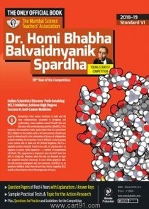 Dr. Homi Bhabha Balvaidnyanik Spardha 2018-19 (Std. 6th English Medium)