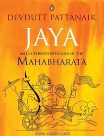 Jaya Illustrated Retelling Of The Mahabharata