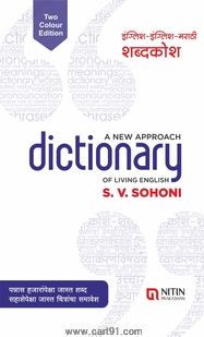 A New Approach Dictionary of Living English