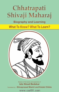 Chhatrapati Shivaji Maharaj Biography And Learning