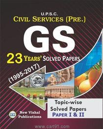 IAS General Studies (Preliminary) 23 Years Solved Papers