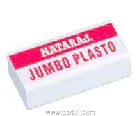 Nataraj Eraser Jumbo Plasto