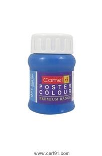 Camel Poster Colors 100ml Cerulean Blue (071) Series 1