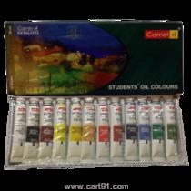 Camel Students Oil Color Box 60-L-12