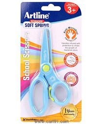 Artline  Spring Scissors