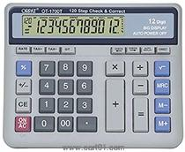Orpat Calculator Ot-1700t