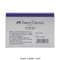 Faber Castell Stamp Pad Small Violet