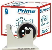 Prime Metal Tape Dispenser Jp666