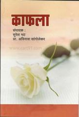 Kaphala