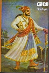 Chhava