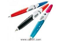 मॅपेड ट्विन टिप 2 कलर (ब्लू-रेड) बॉल पेन