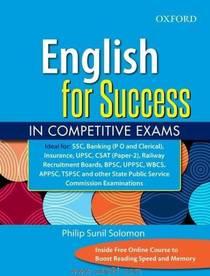 इंग्लिश फॉर सक्सेस इन कॉम्पेटिटिव्ह एक्साम्स