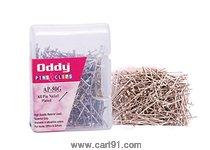 Oddy T-Pins In See Through Plastic Dabbi Pack - 50 Grams (GW)