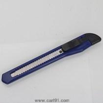 Deli Cutting Knife (W2052)